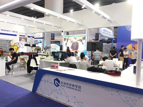 Handi&Zhuhai Institute of Technicians