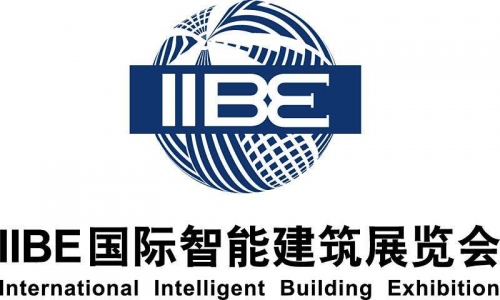 China Intl Intelligent Building Exhibition