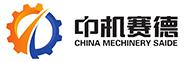 CHINA MECHINERY SAIDE